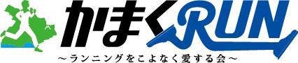 http://www.kamakurun.jp/